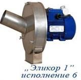 Овощерезка-корморезка-фрукторезка Эликор-1 исп. 6